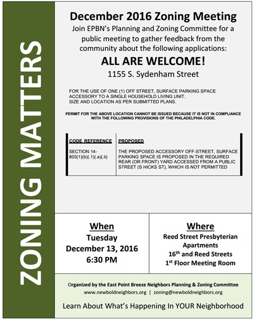 December 2016 Public Zoning Meeting